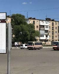 ukraine_busstation